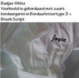 ARC0000 Badjas met Capuchon White (wit) A&R